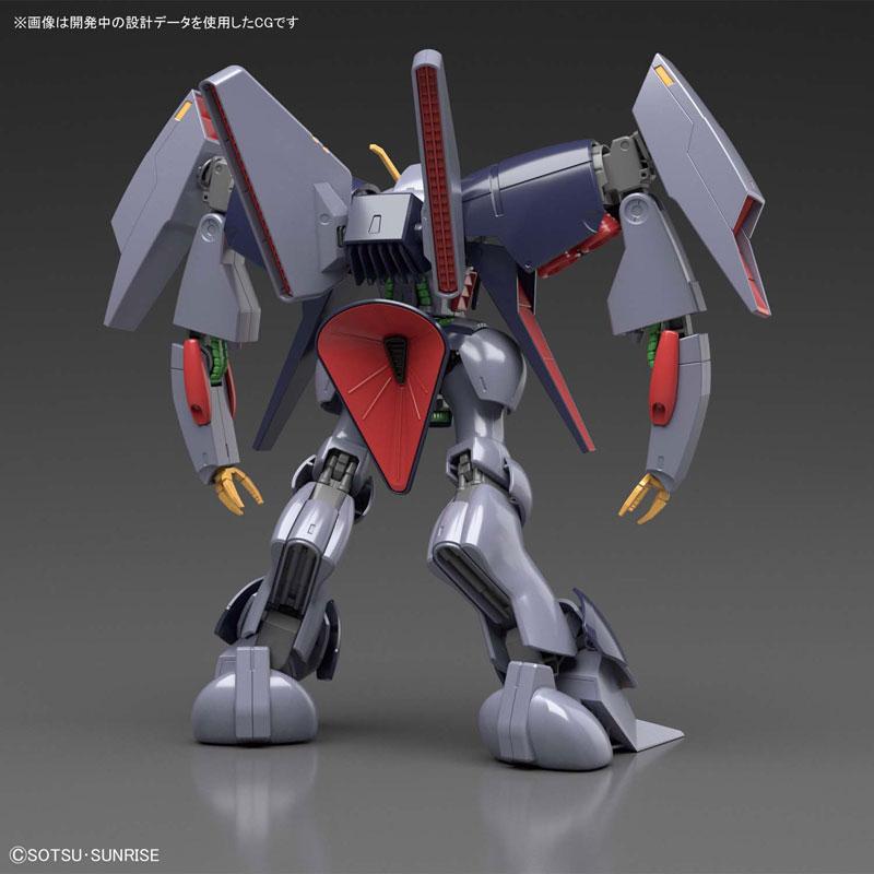 HGUC 1/144『バイアラン』プラモデル-003