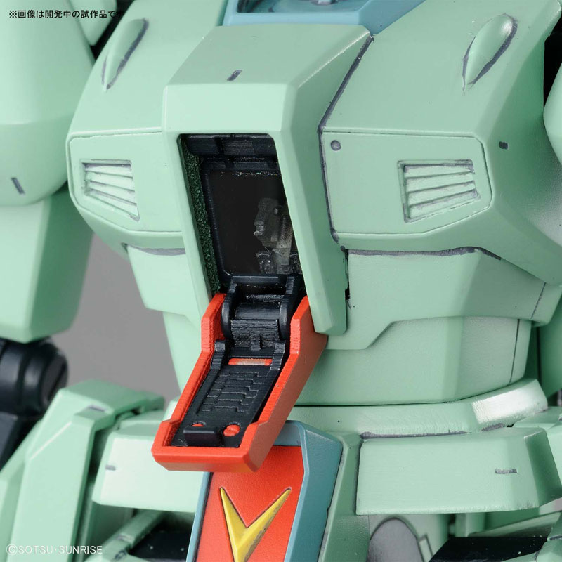 MG 1/100 ジェガン プラモデル 『機動戦士ガンダム逆襲のシャア』-007