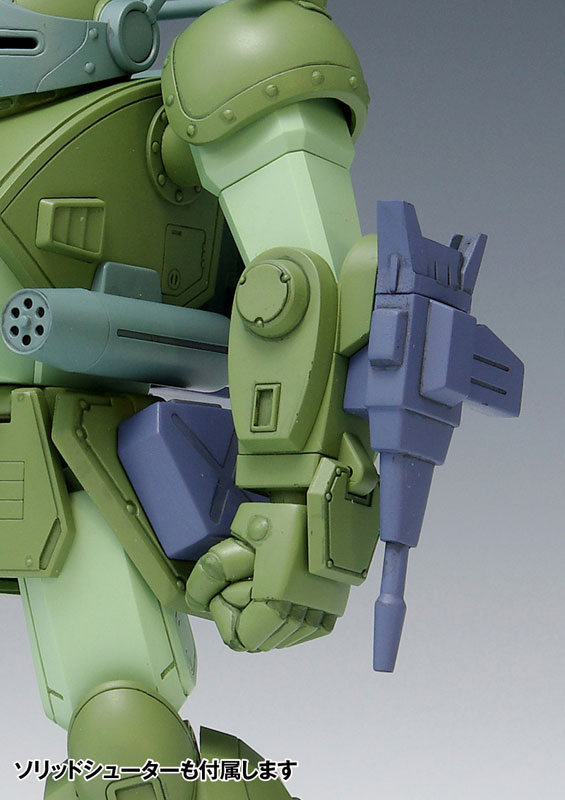装甲騎兵ボトムズ『スコープドッグ ターボカスタム [ST版] 』1/35 プラモデル-008