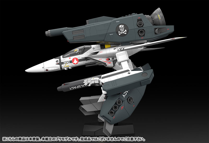 PLAMAX MF-25 minimum factory『VF-1 スーパー/ストライク ガウォーク バルキリー』1/20 プラモデル-006