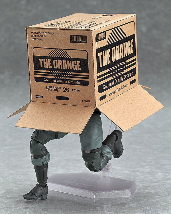 【再販】figma METAL GEAR SOLID2: SONS OF LIBERTY ソリッド・スネーク MGS2 ver.-005