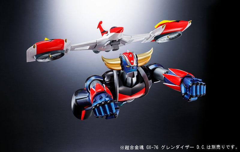 超合金魂『GX-76X グレンダイザー D.C.対応 スペイザー セット』-015