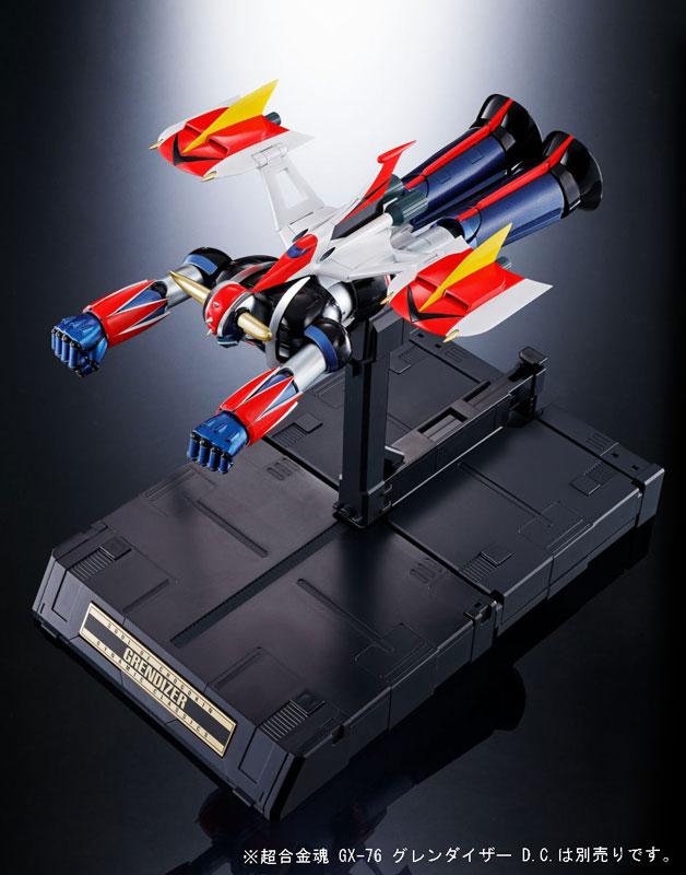 超合金魂『GX-76X グレンダイザー D.C.対応 スペイザー セット』-017
