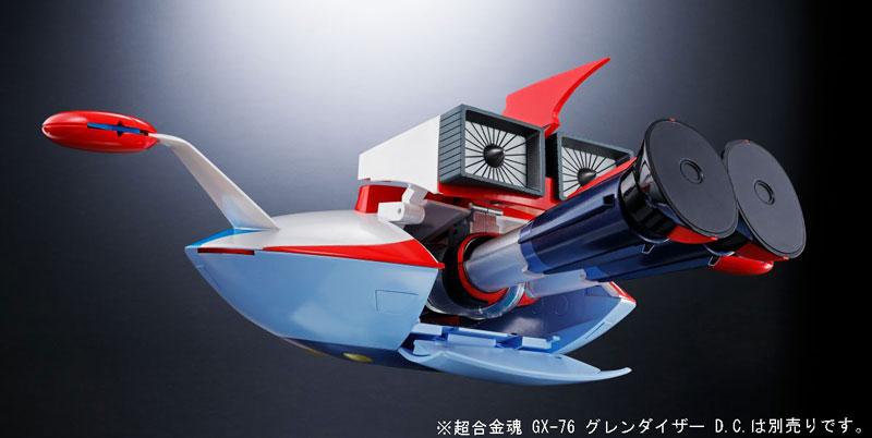 超合金魂『GX-76X グレンダイザー D.C.対応 スペイザー セット』-019