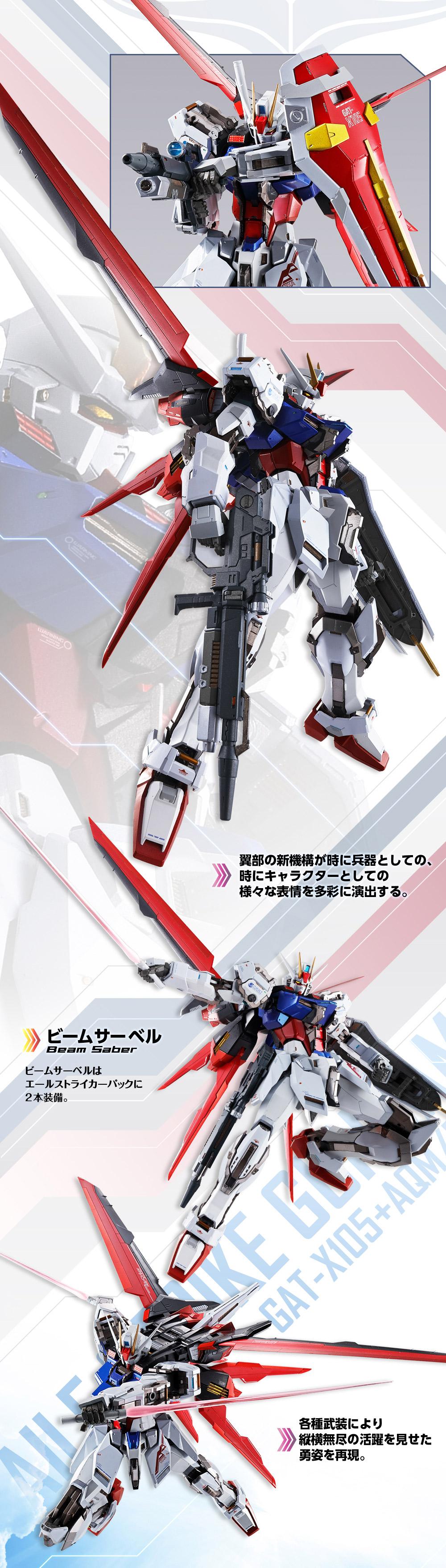 METAL BUILD『エールストライクガンダム  機動戦士ガンダムSEED』可動フィギュア-020
