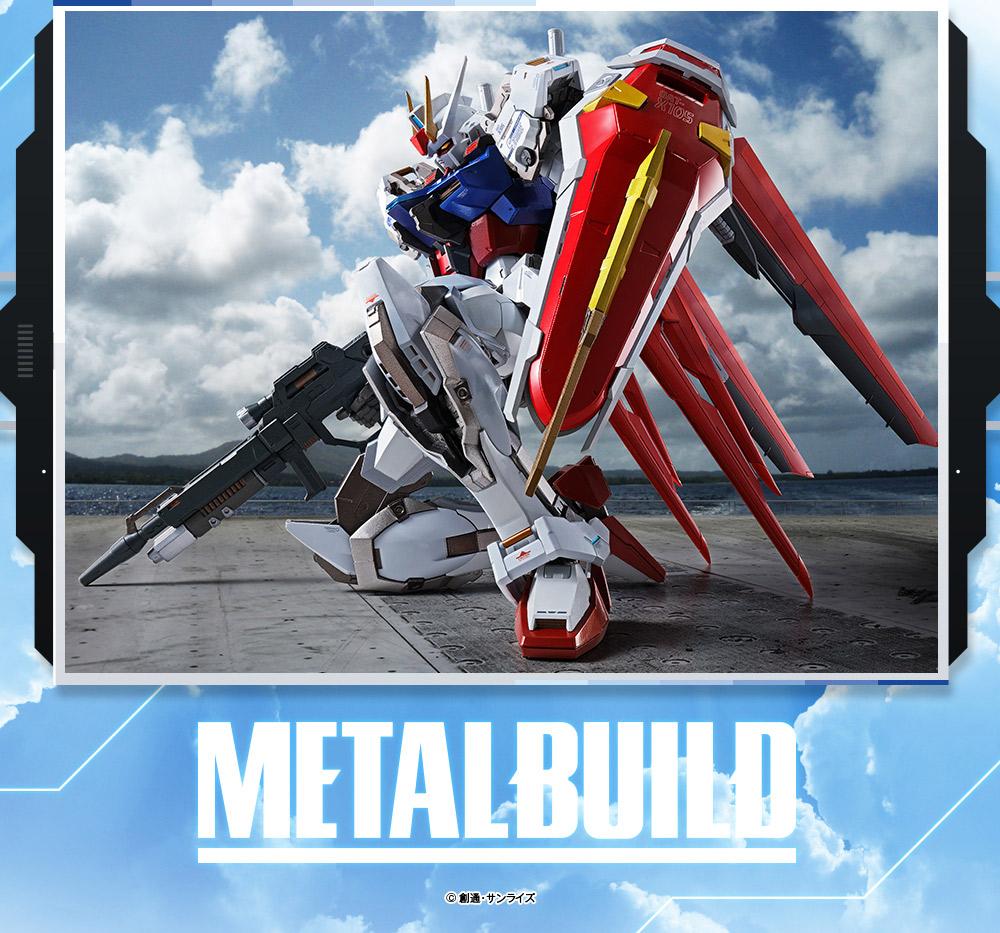 METAL BUILD『エールストライクガンダム  機動戦士ガンダムSEED』可動フィギュア-021