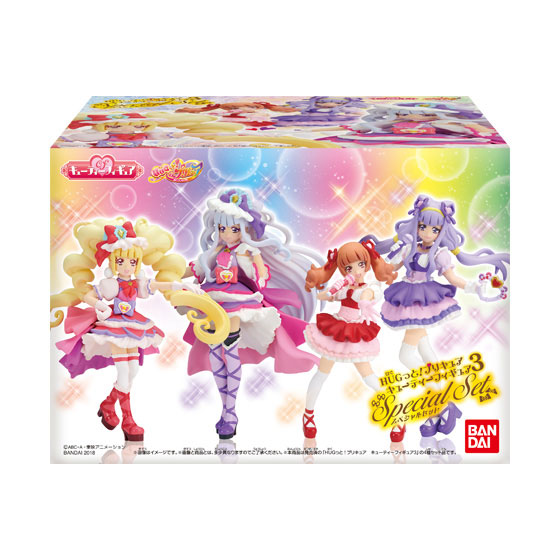 【食玩】HUGっと!プリキュア『キューティーフィギュア3 Special Set』