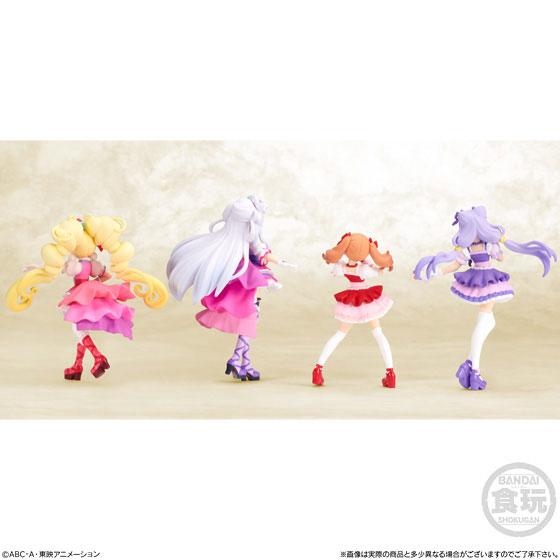 【食玩】HUGっと!プリキュア『キューティーフィギュア3 Special Set』-006