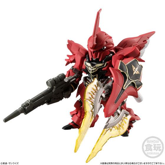 【食玩】FW GUNDAM CONVERGE EX23『シナンジュ FULL WEAPON SET』-003