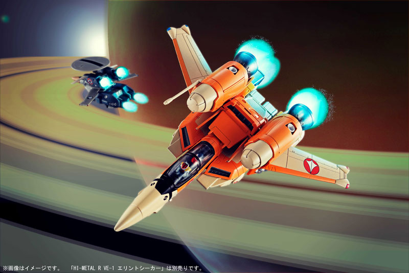 HI-METAL R『VT-1 スーパーオストリッチ』可変可動フィギュア-014