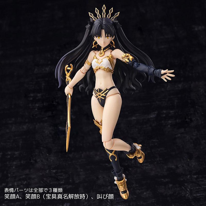 4インチネル Fate/Grand Order アーチャー/イシュタル アクションフィギュア-004