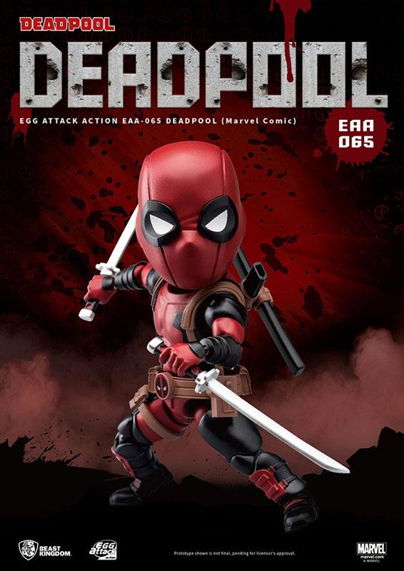 エッグアタック・アクション #043『デッドプール マーベル・コミック』可動フィギュア-001