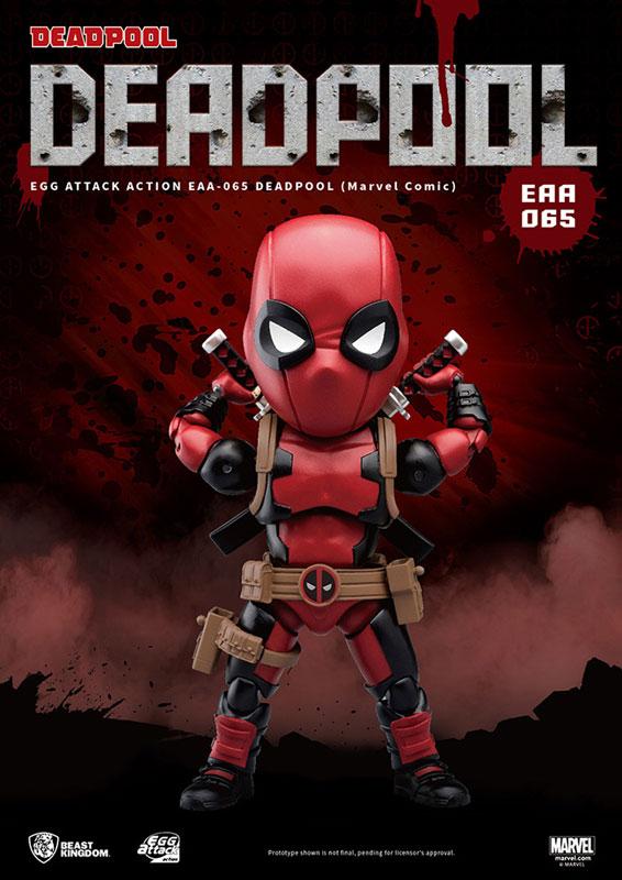 エッグアタック・アクション #043『デッドプール|マーベル・コミック』可動フィギュア-002