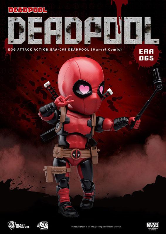 エッグアタック・アクション #043『デッドプール|マーベル・コミック』可動フィギュア-007