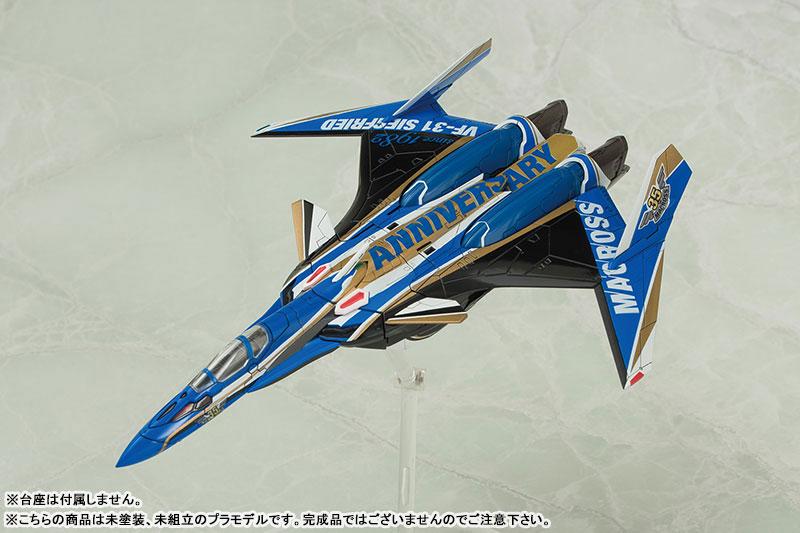 ACKS V.F.G.『マクロスΔ VF-31J ジークフリード 35thアニバーサリー』プラモデル-010