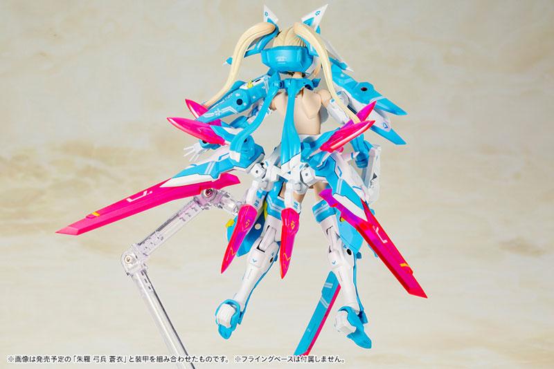 メガミデバイス 朱羅 忍者 蒼衣 1/1 プラモデル-008