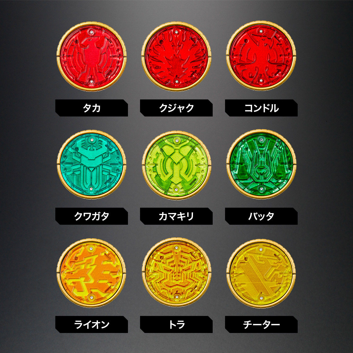 COMPLETE SELECTION MODIFICATION OOO DRIVER COMPLETE SET(CSMオーズドライバーコンプリートセット)-014