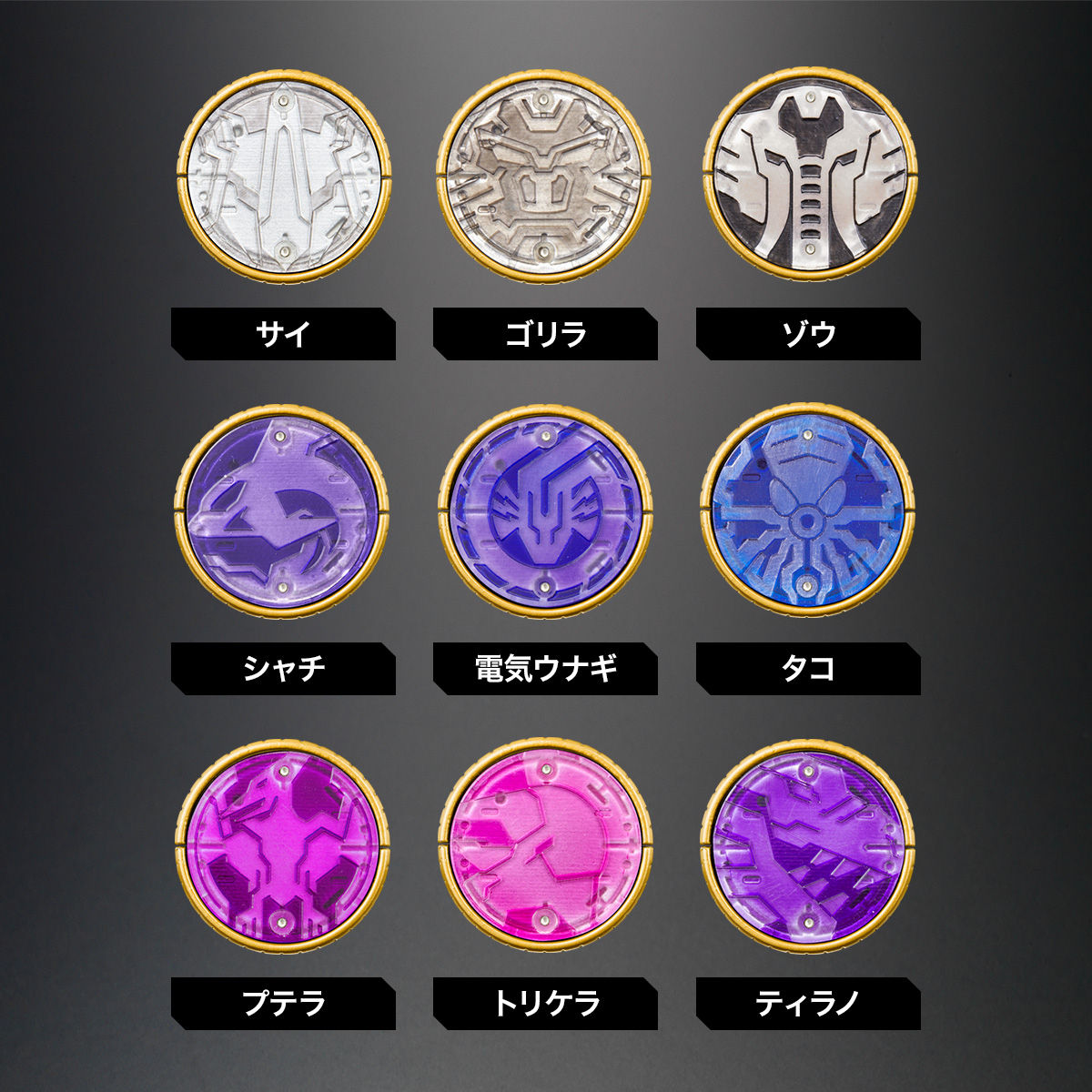 COMPLETE SELECTION MODIFICATION OOO DRIVER COMPLETE SET(CSMオーズドライバーコンプリートセット)-015