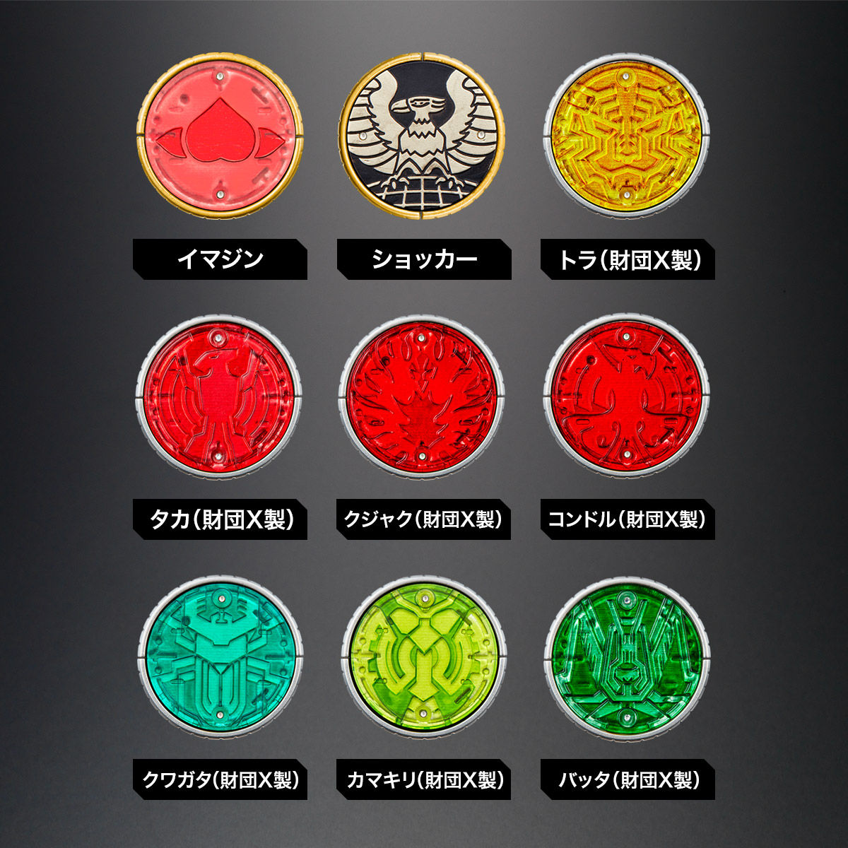 COMPLETE SELECTION MODIFICATION OOO DRIVER COMPLETE SET(CSMオーズドライバーコンプリートセット)-017