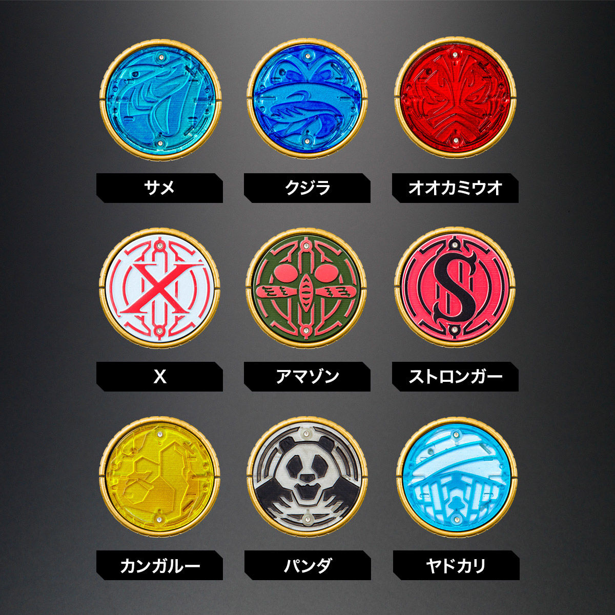 COMPLETE SELECTION MODIFICATION OOO DRIVER COMPLETE SET(CSMオーズドライバーコンプリートセット)-018