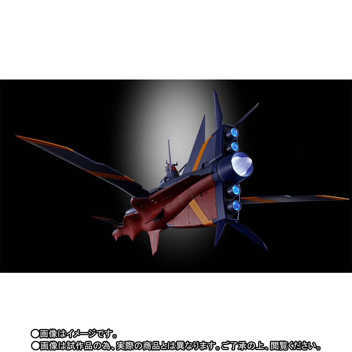 超合金魂 GX-80 万能戦艦 Ν-ノーチラス号(通常版)-003