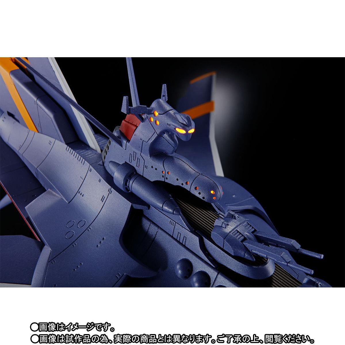 超合金魂 GX-80 万能戦艦 Ν-ノーチラス号(通常版)-004