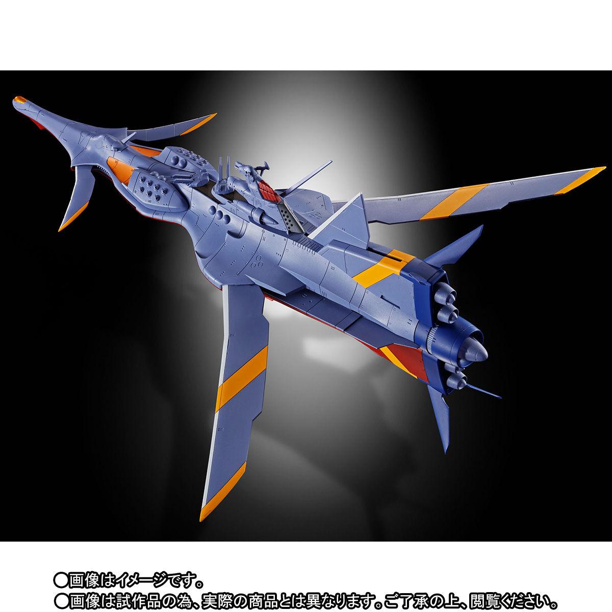超合金魂 GX-80 万能戦艦 Ν-ノーチラス号(通常版)-005