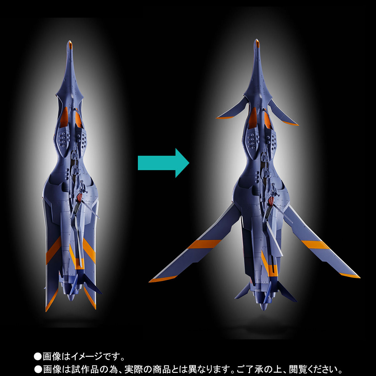 超合金魂 GX-80 万能戦艦 Ν-ノーチラス号(通常版)-006