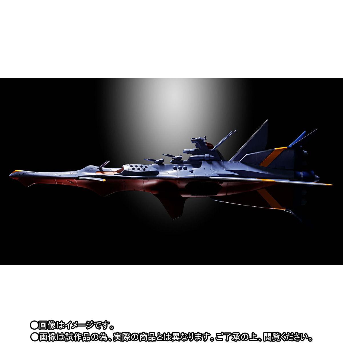 超合金魂 GX-80 万能戦艦 Ν-ノーチラス号(通常版)-007