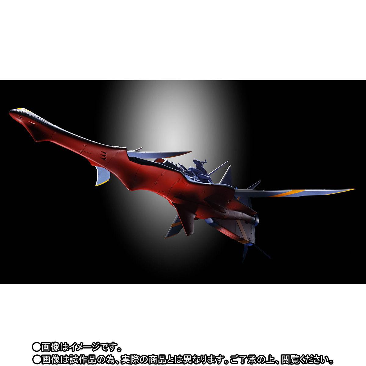 超合金魂 GX-80 万能戦艦 Ν-ノーチラス号(通常版)-008