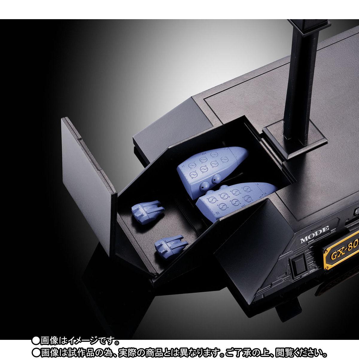 超合金魂 GX-80 万能戦艦 Ν-ノーチラス号(通常版)-009