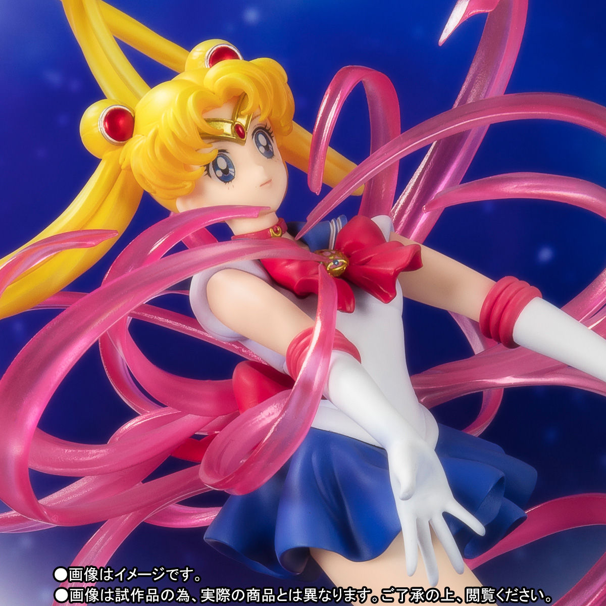 Figuarts Zero chouette『セーラームーン -Moon Crystal Power, Make Up-』完成品フィギュア-001