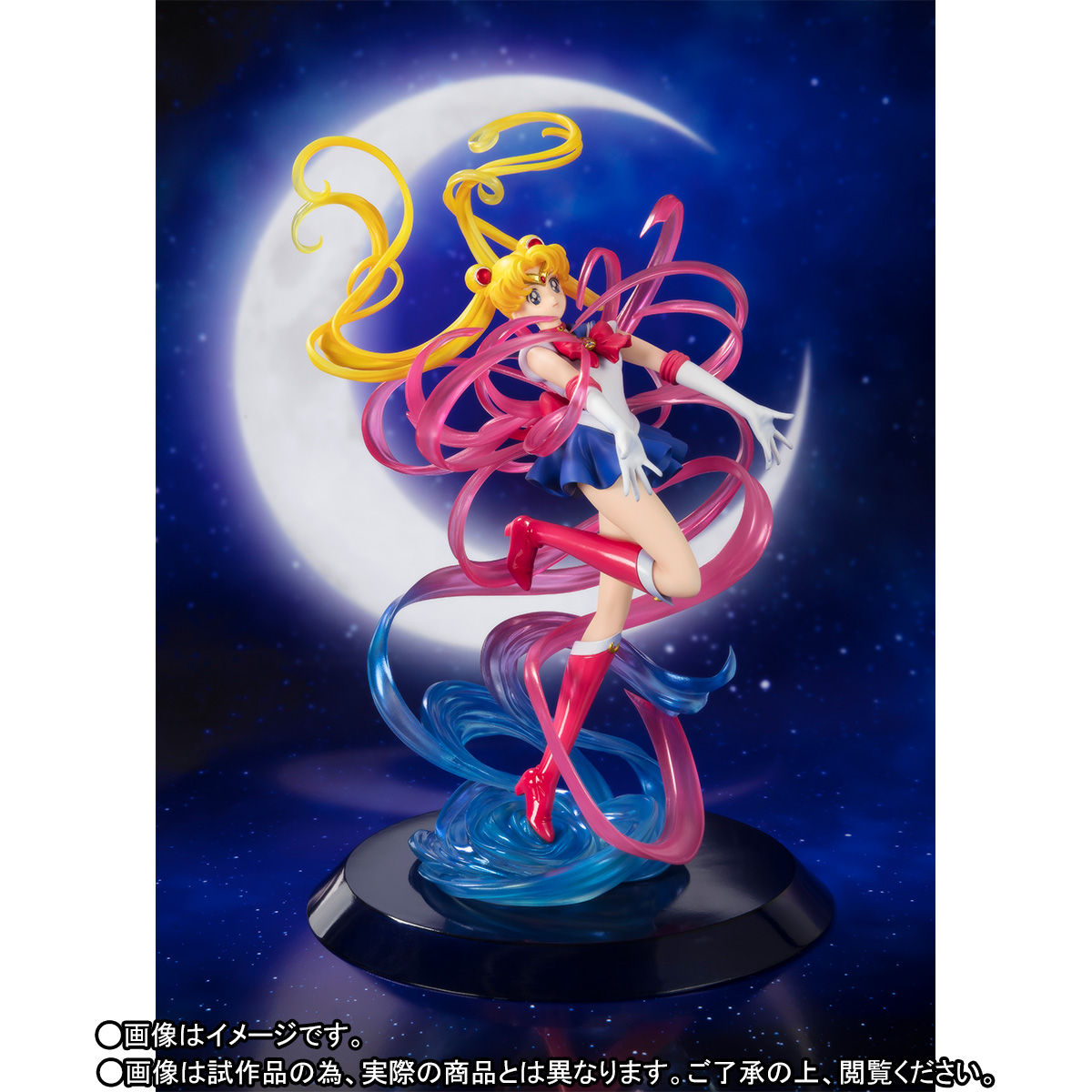 Figuarts Zero chouette『セーラームーン -Moon Crystal Power, Make Up-』完成品フィギュア-002