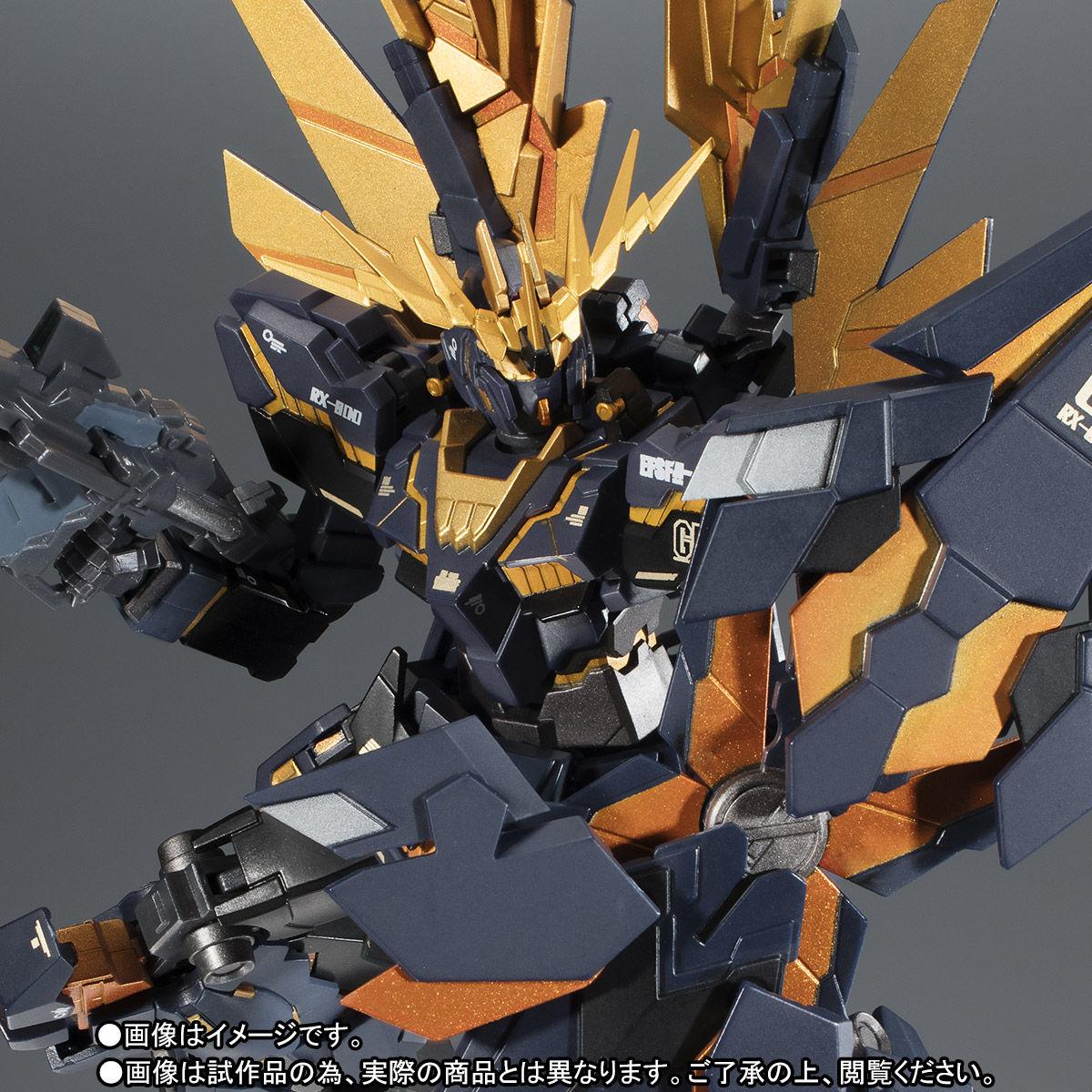 ROBOT魂〈SIDE MS〉『バンシィ・ノルン SPパック リアルマーキングVer.』可動フィギュア