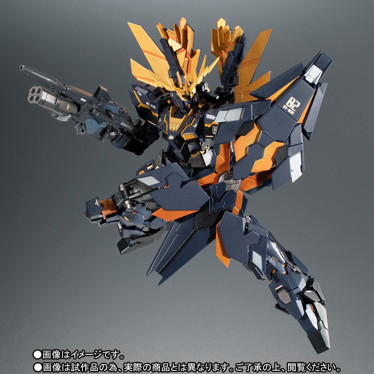 ROBOT魂〈SIDE MS〉『バンシィ・ノルン SPパック リアルマーキングVer.』可動フィギュア-002
