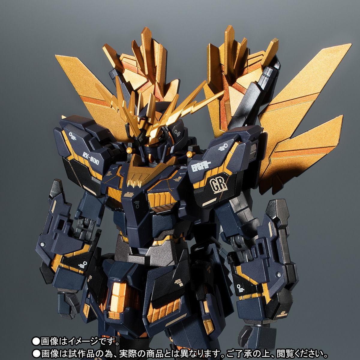 ROBOT魂〈SIDE MS〉『バンシィ・ノルン SPパック リアルマーキングVer.』可動フィギュア-004