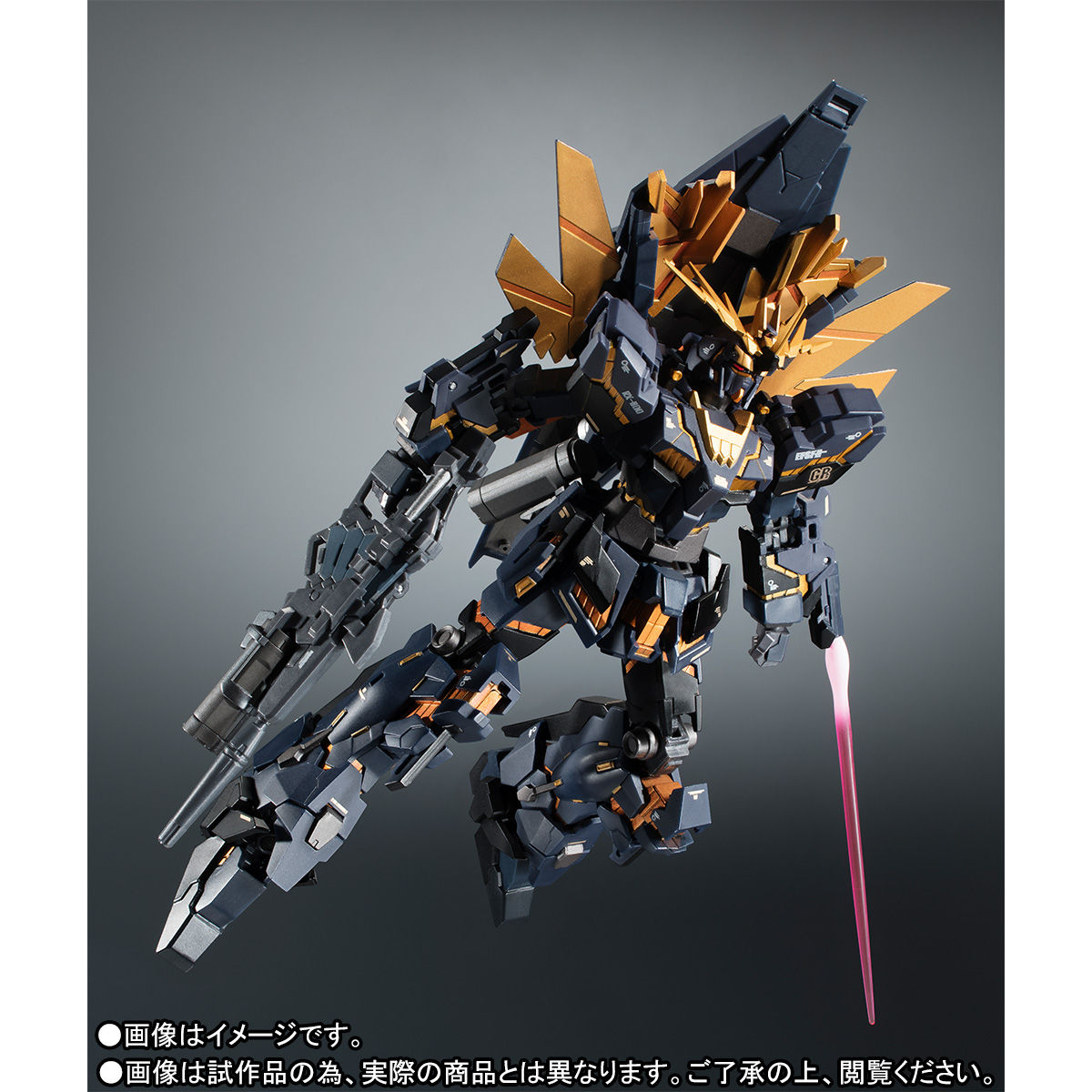 ROBOT魂〈SIDE MS〉『バンシィ・ノルン SPパック リアルマーキングVer.』可動フィギュア-008
