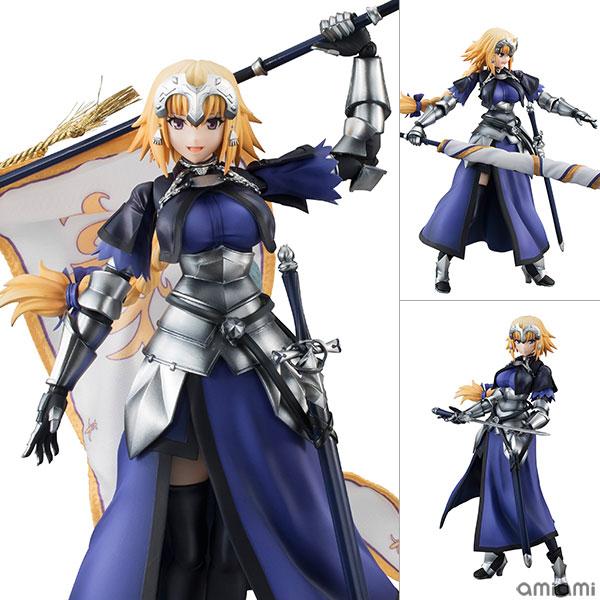 ヴァリアブルアクションヒーローズDX『Fate/Apocrypha ルーラー』可動フィギュア