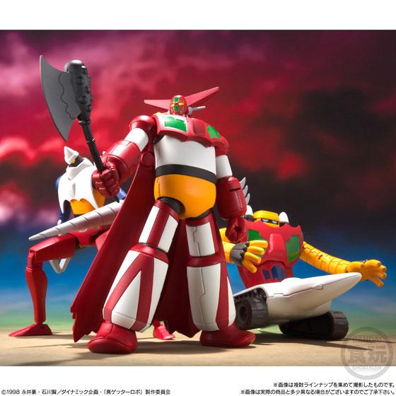 【食玩】スーパーミニプラ『真(チェンジ!!)ゲッターロボ Vol.1』3個入りBOX-001