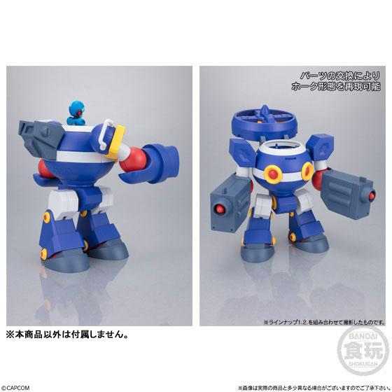 【食玩】スーパーミニプラ『ライドアーマー』2個入りBOX-003