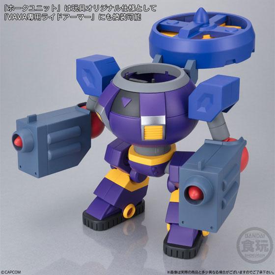 【食玩】スーパーミニプラ『ライドアーマー』2個入りBOX-005
