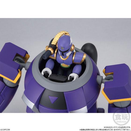 【食玩】スーパーミニプラ『ライドアーマー』2個入りBOX-006