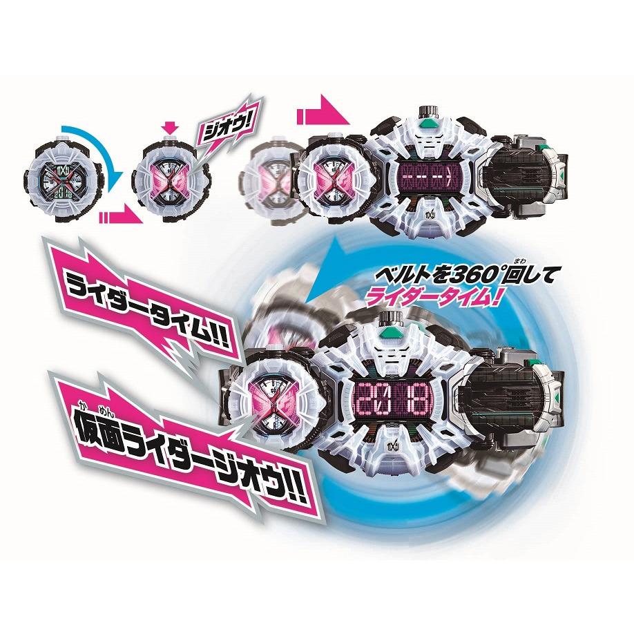 変身ベルト『DXジクウドライバー|仮面ライダージオウ』変身なりきり-004