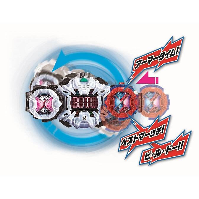 変身ベルト『DXジクウドライバー|仮面ライダージオウ』変身なりきり-005