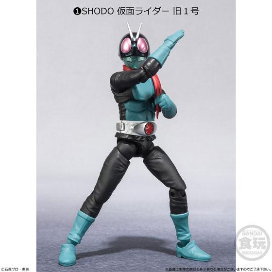 【食玩】SHODO-X『仮面ライダー1』10個入りBOX-001