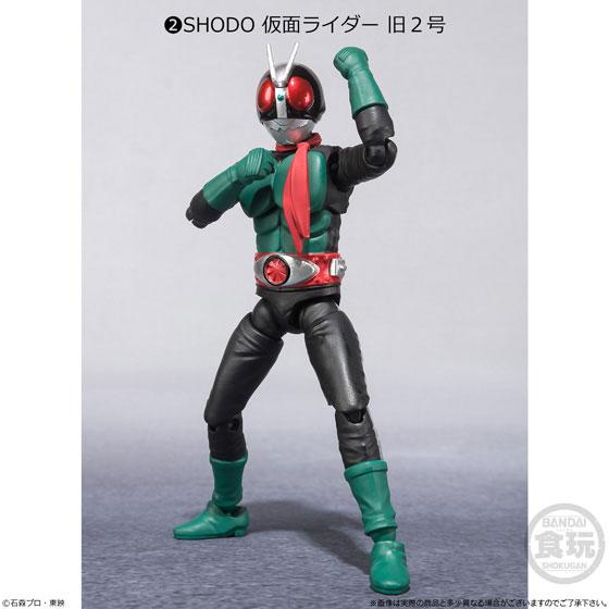 【食玩】SHODO-X『仮面ライダー1』10個入りBOX-002