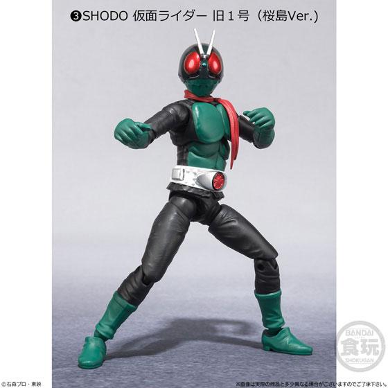 【食玩】SHODO-X『仮面ライダー1』10個入りBOX-003