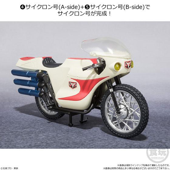 【食玩】SHODO-X『仮面ライダー1』10個入りBOX-004