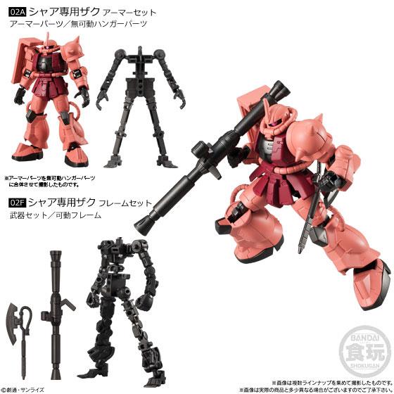 【食玩】機動戦士ガンダム『Gフレーム03』可動フィギュア 10個入りBOX-002