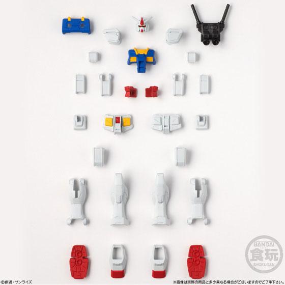 【食玩】機動戦士ガンダム『Gフレーム03』可動フィギュア 10個入りBOX-007
